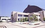 東海村総合体育館